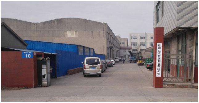 仁成金属厂区
