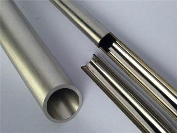 GB/T8713-1988标准系列液压和气动筒用精密内径无缝钢管